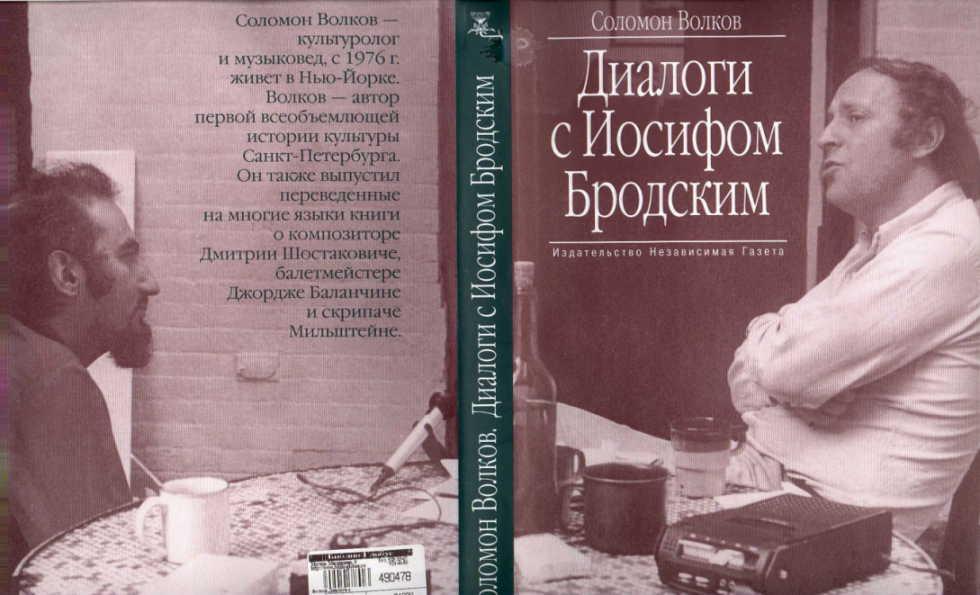 Олег трахает маринку и дает другим скрытая камера
