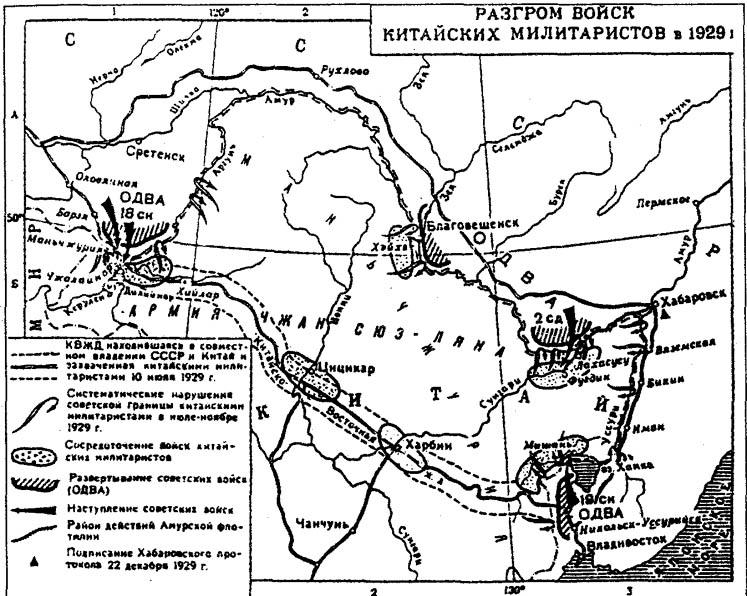 Г.Ф.Кривошеев (под редакцией).