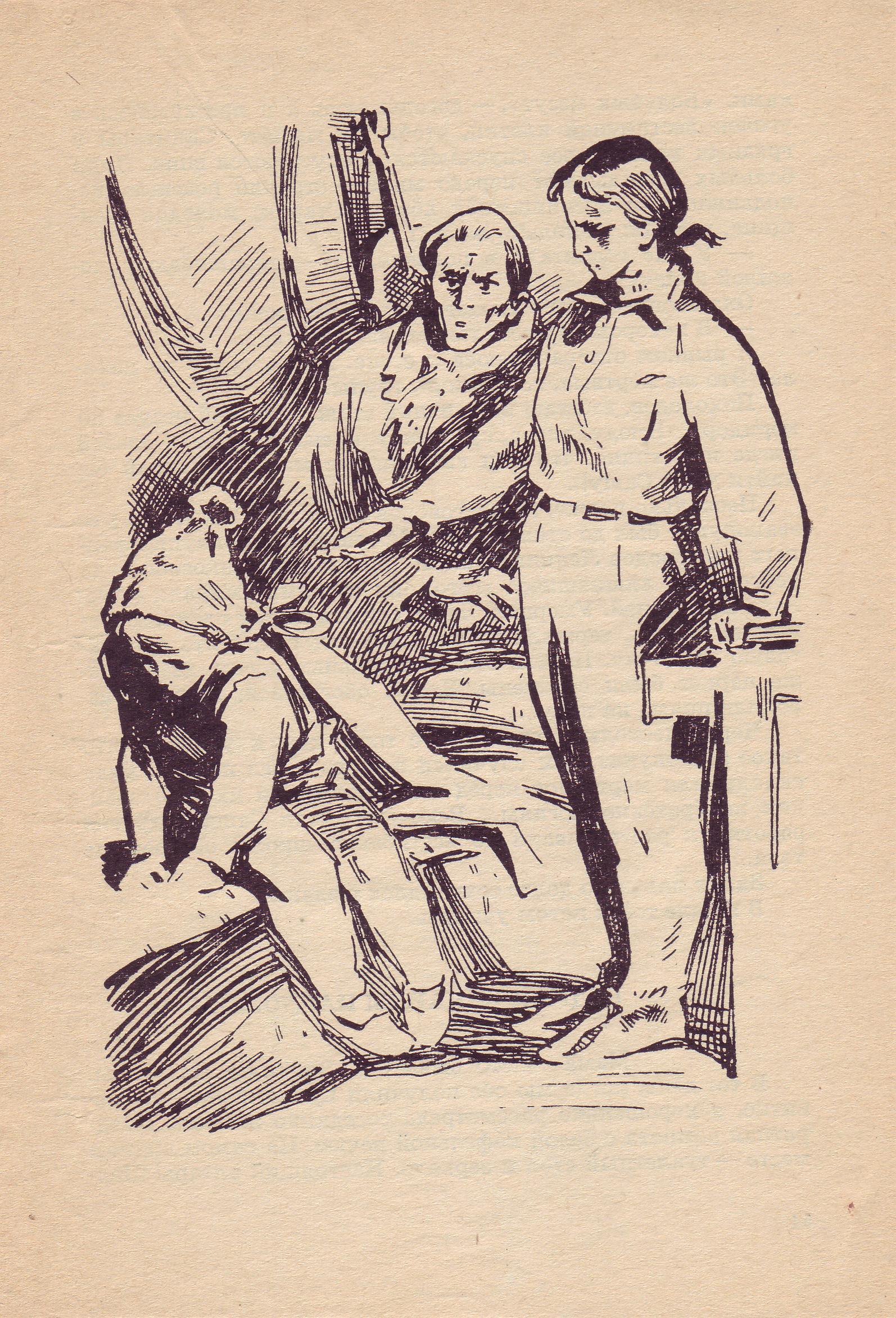 Рассказ наказание ремень 11 фотография