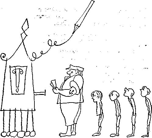 http://lib.ru/TALES/HOPP/melok-84.png